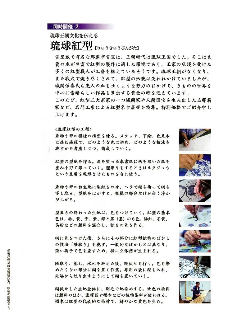 大島展DM10