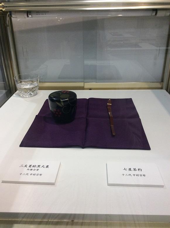 雪間乃草店内写真6